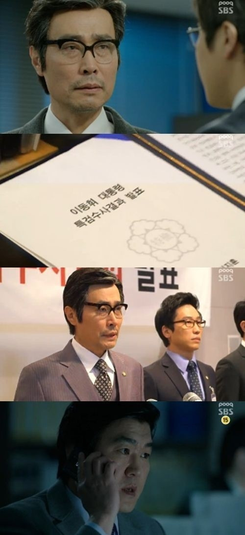 three-days-is-son-hyun-joo-the-person-behind-yang-jin-ri-incident.jpg~original