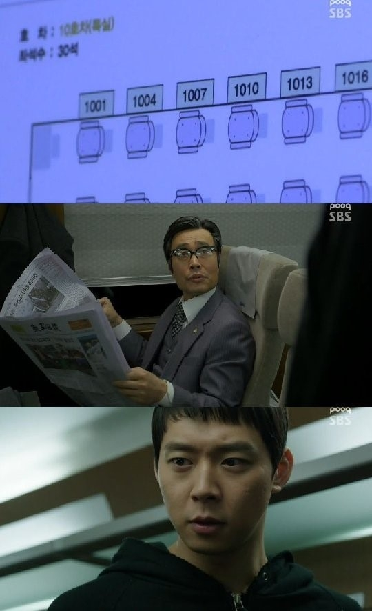 three-days-lee-jae-yong-uncovers-the-president-s-past.jpg~original