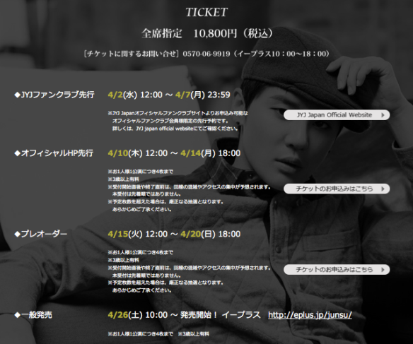 jsspringconcert14ticket.png~original